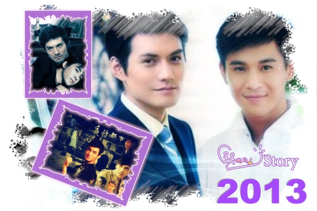 Bìa lịch 2013